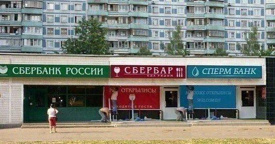 """""""Пивбуль"""": суровый провинциальный маркетинг во всей своей красе"""