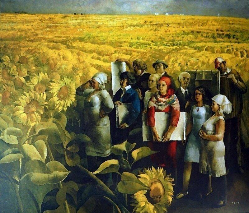 Кубанское поле