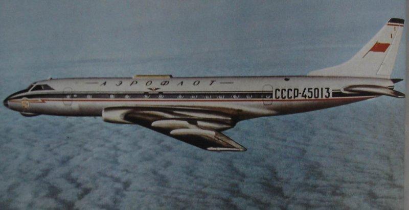 Чудо в Ленинграде: как Ту-124 сел на Неву