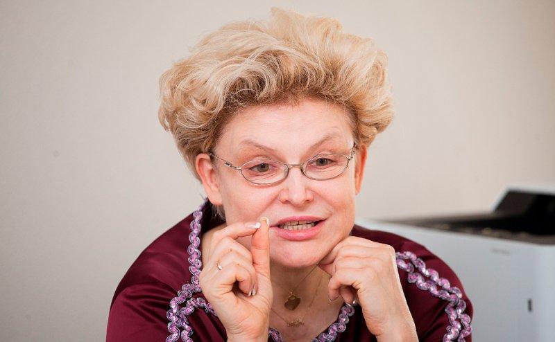 Елена Малышева срочно госпитализирована