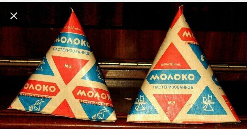 Молоко в треугольных пакетах