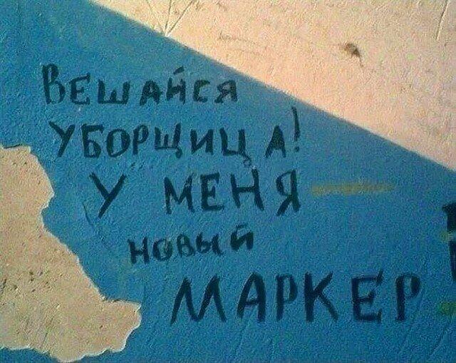Суровая романтика российского подъезда