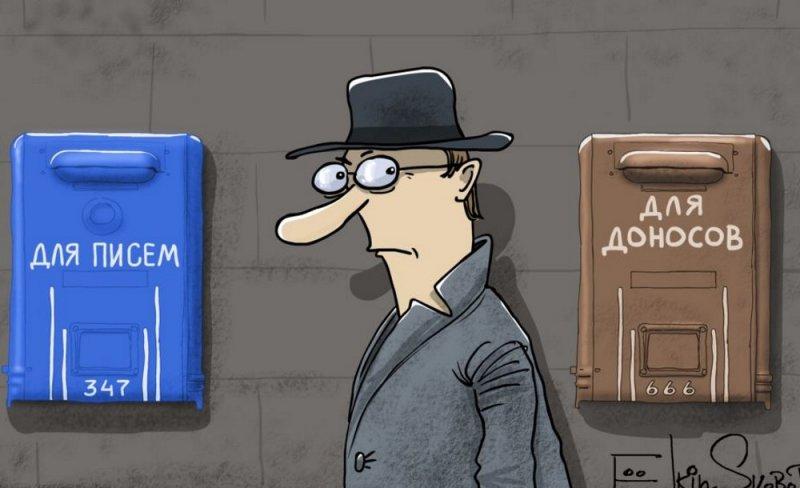 В российских школах будут писать доносы?
