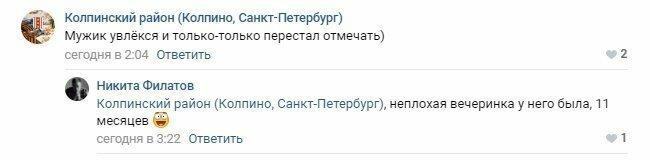 """""""Последний сдался"""": в Сети посмеялись над петербуржцем, который выбросил елку"""