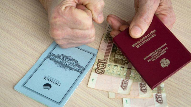 Назван размер зарплаты, при которой россиянам не будут платить пенсию