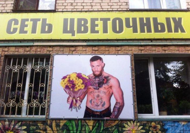 Броская и беспощадная реклама с российских просторов