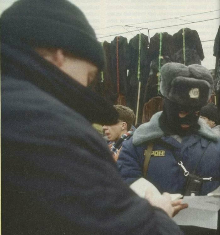 Рейд на московском рынке