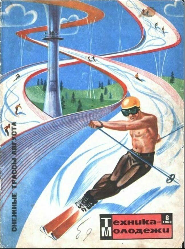 Ох, уж эти мечты: как в СССР представляли XXI век
