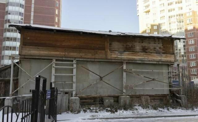 Россиянин, запросивший за свою избушку 35 млн рублей, остался ни с чем