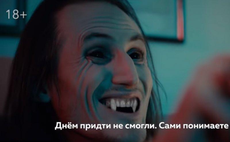 Кровь и вампиры: в России высмеяли антипрививочников