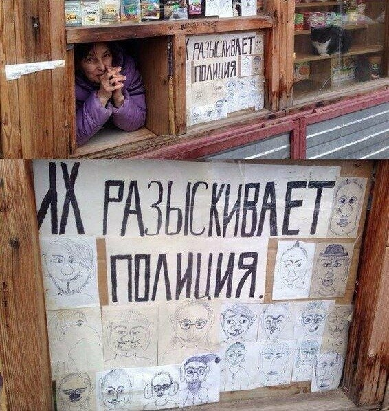 Несколько необъяснимых снимков с просторов России