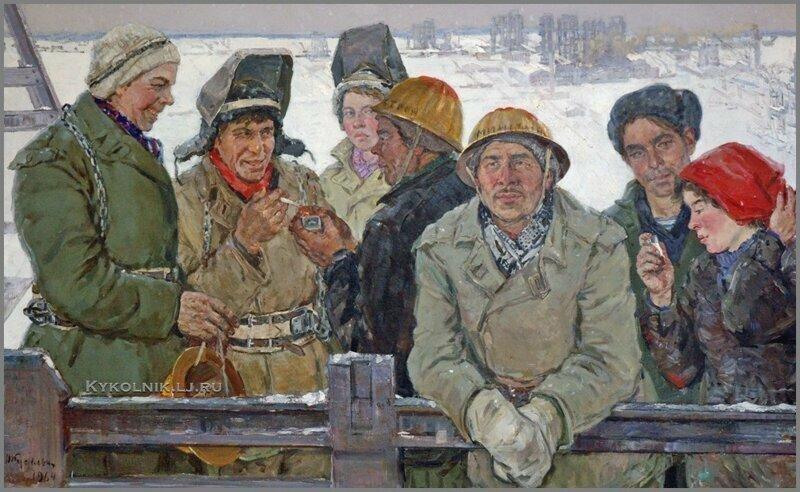 """""""Перерыв. Завод Оргсинтез"""", Куделькин Виктор Иванович, 1964"""