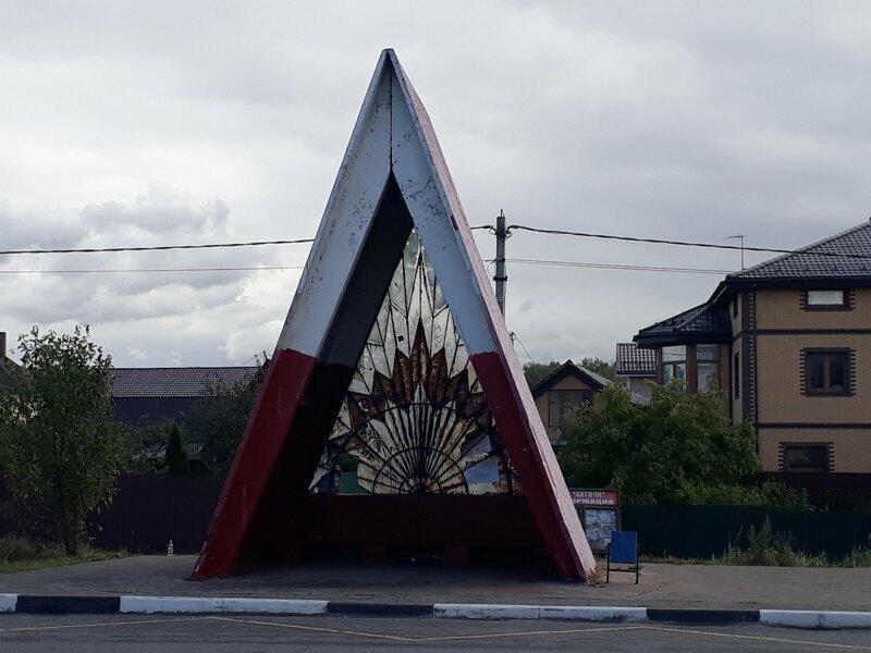 """Остановка """"Экспериментальная база"""", Московская область"""