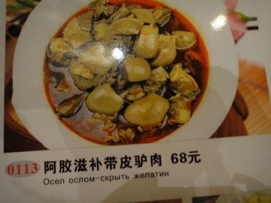 Клянусь - вы такие блюда еще никогда не пробовали!