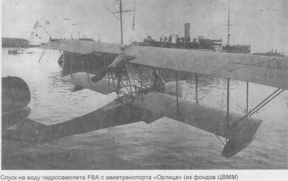 20 век России в фотографиях. Техника Первой мировой