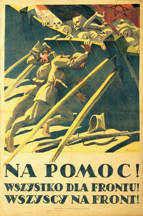 Польские плакаты периода советско-польской войны