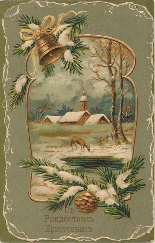 сделать так, рождество на старых русских открытках сайте собраны