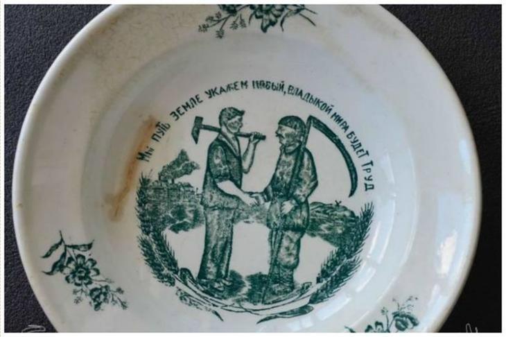 Му пыть Земле укажем правый, владыкой мира будет труд - общепитовская тарелка