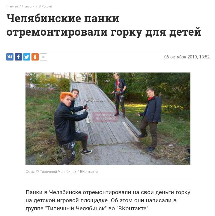 Урал: место, которое навсегда остается в памяти