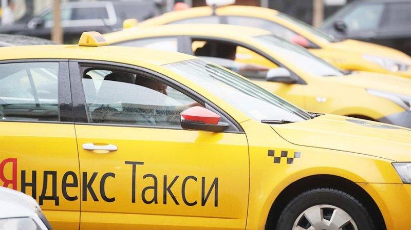 """Китайский перевозчик намерен вытеснить  """"Яндекс.Такси"""""""