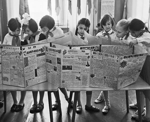 Кстати, СССР считалось самой читающей страной в мире