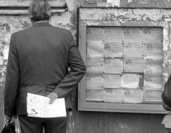 Когда не было интернета: забытые источники информации