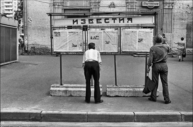 Во времена Советского Союза газетные стенды были неотъемлемой частью жизни людей