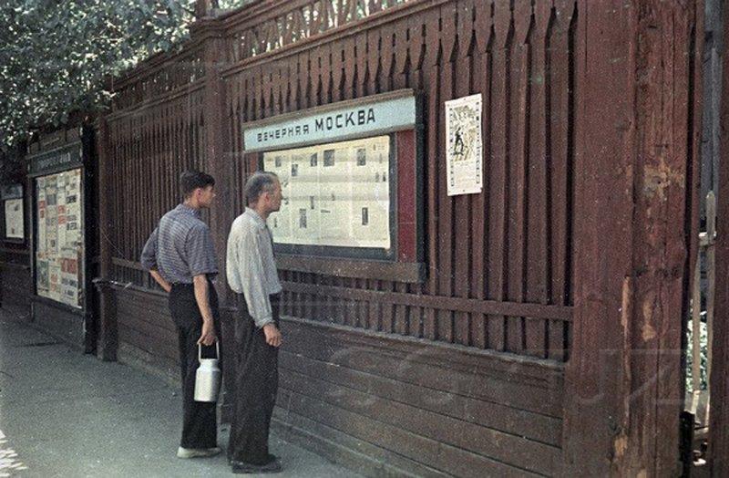 Газетный стенд на Первомайской