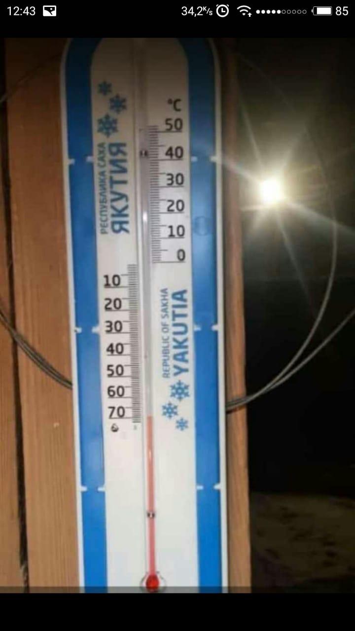 У жителей Оймякона термометры показали -70 градусов: