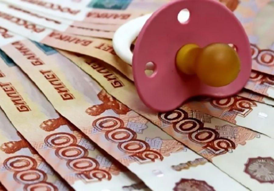 Ради неуплаты алиментов россиянин сменил пол