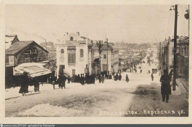 Российская провинция: фото столетней давности