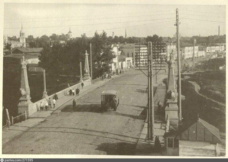 Томск, 1920-1924