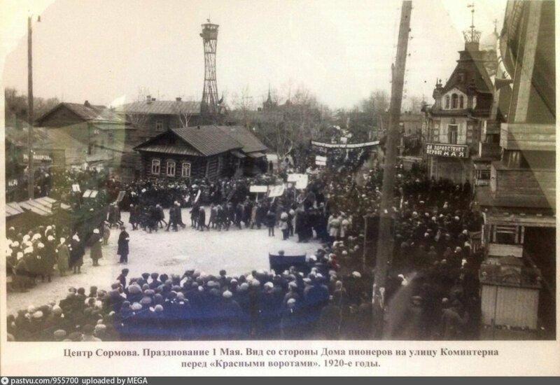 Нижний Новгород, 1920-е