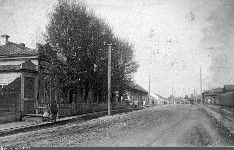 Омск, 1920-1930