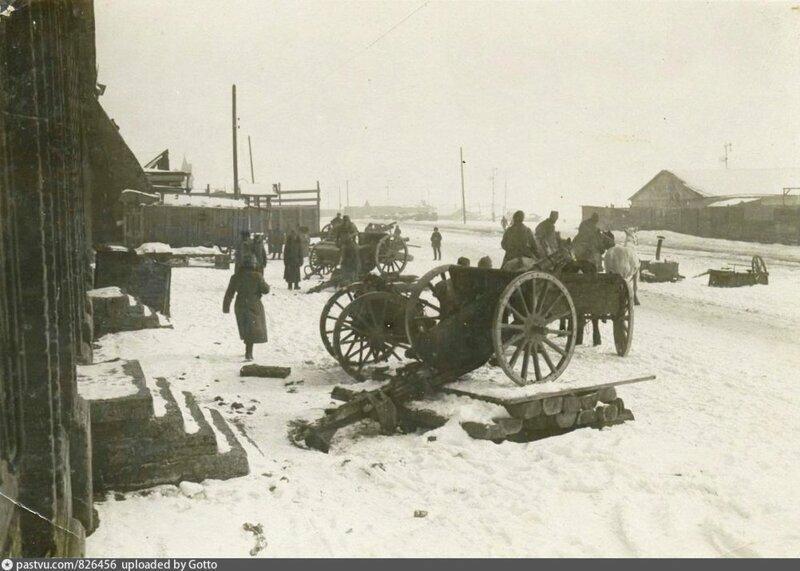 Ростов-на-Дону, 1920