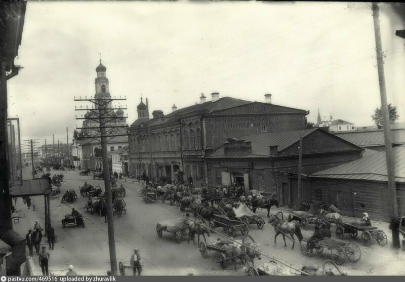 Екатеринбург, 1925