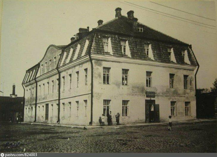 Великий Новгород, 1920-1930