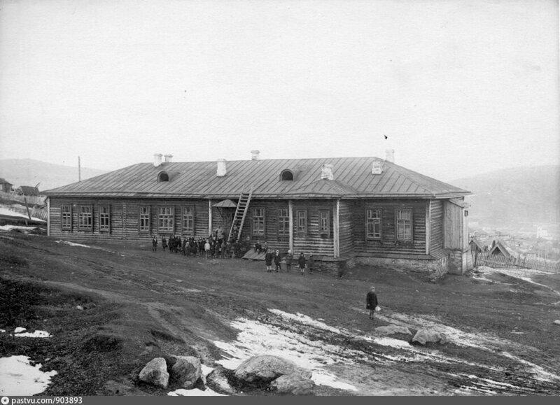 Златоуст, 1920