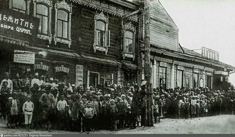 Новосибирск, 1920