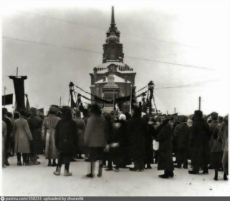 Екатеринбург, 1920