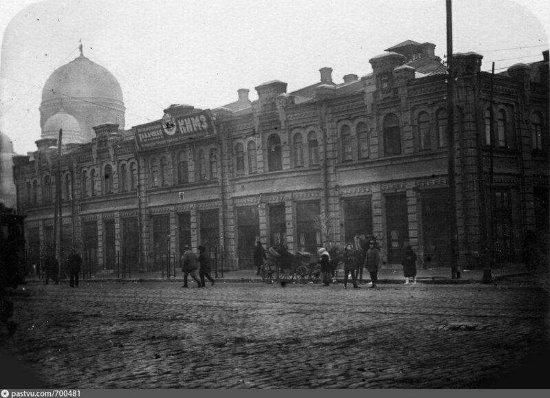 Ростов-на-Дону, 1920-1930