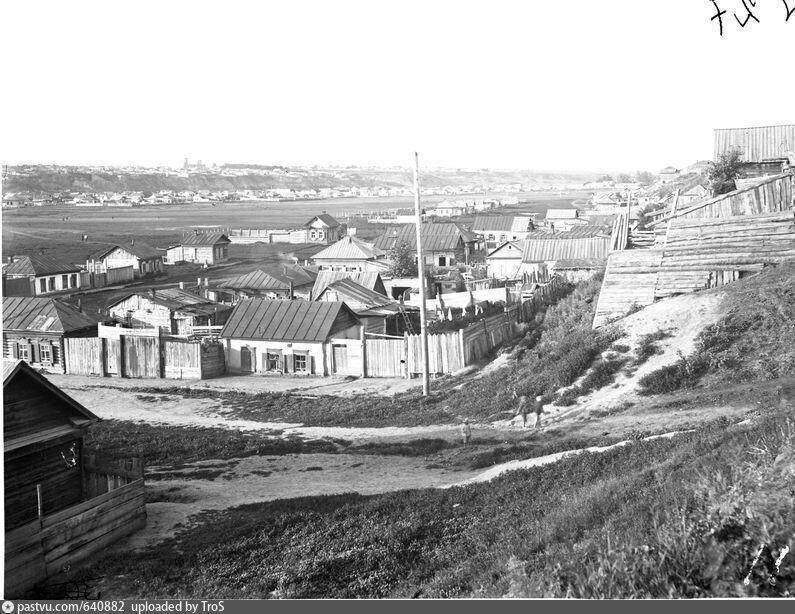 Омск, 1920-1925