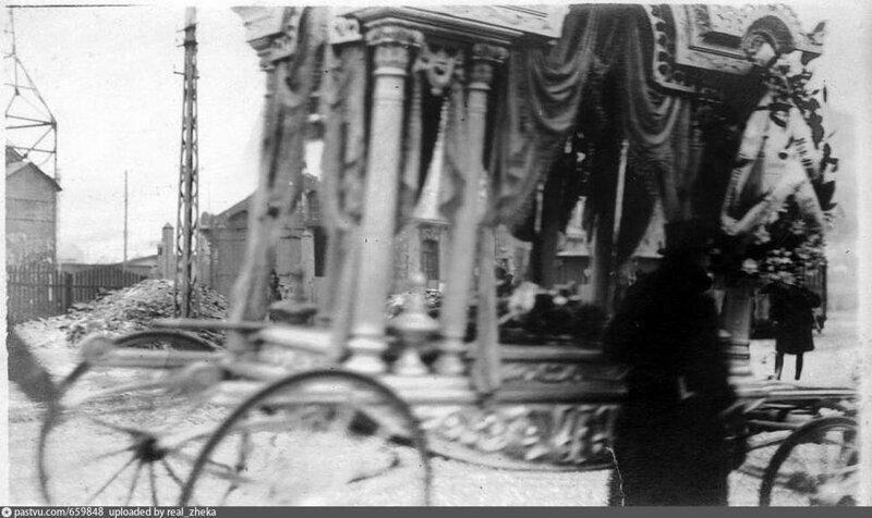 Владивосток, 1920