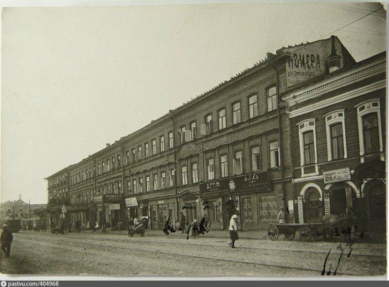 Казань, 1920-1928