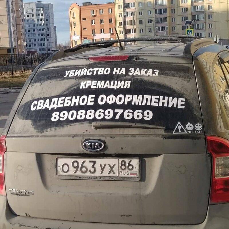 Русские свадьбы: скучать не приходится