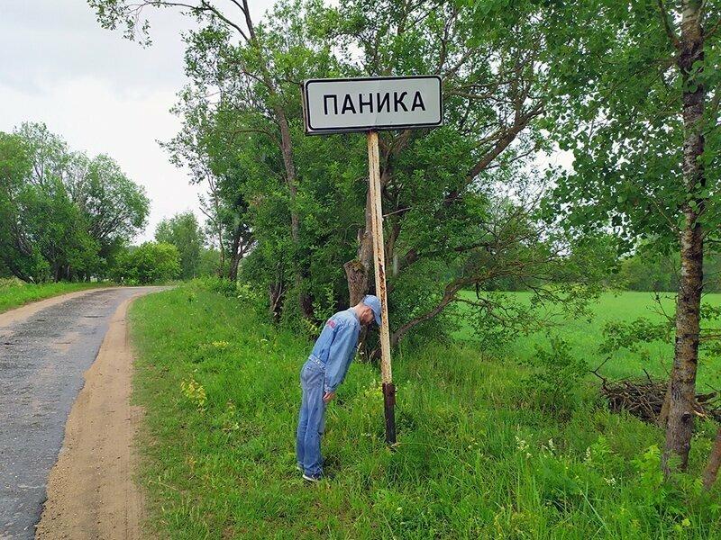 Жизнь в провинции: фото российской глубинки