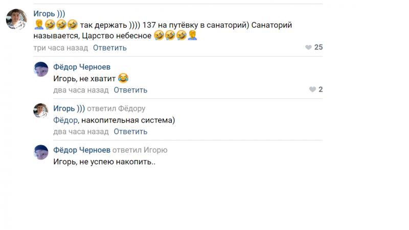 """Пенсии и льготы россиян рассмешили ведущую """"Вестей"""""""