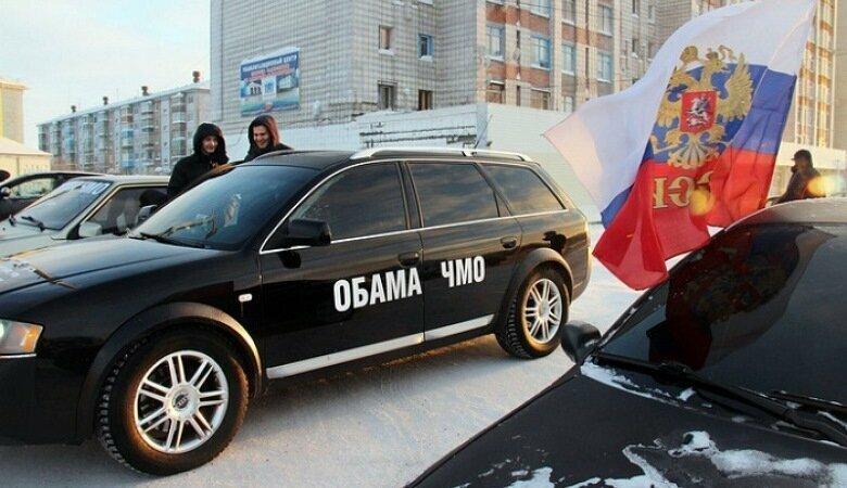 """В Минэнерго захотели купить наклейки """"Обама ЧМО"""""""