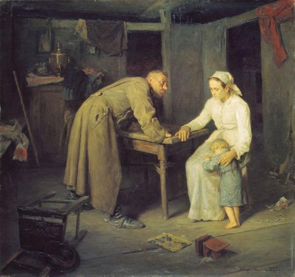 Алексей Корзухин — «Пьяный отец семейства» (1861 год)