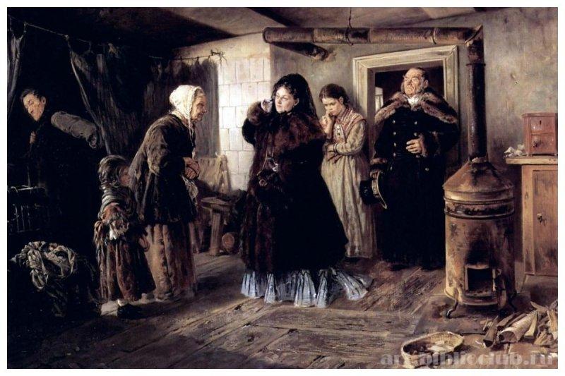 Константин Маковский «Посещение бедных» (1874)
